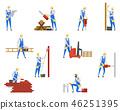 worker, job, engineer 46251395