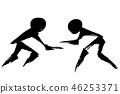 画笔绘画摔跤剪影 46253371