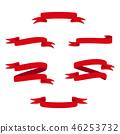 Vector Red Web Ribbons Set 46253732