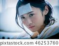 젊은 여자 감기 고열 46253760