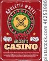 casino, poker, gambling 46253986