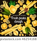 意大利面 意大利 意大利人 46254168