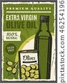 oil, olive, virgin 46254196