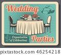 Marriage celebration, wedding party organization 46254218