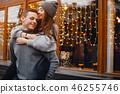 couple near windows 46255746