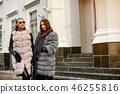 lyxury girls 46255816