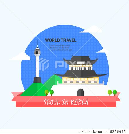 한국 여행 일러스트 46256935