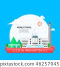 美國世界旅行插畫家 46257045
