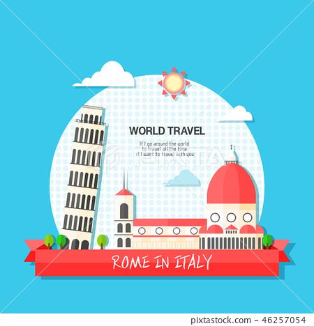 意大利世界旅行插圖 46257054