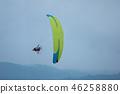Paramotor on the sky 46258880