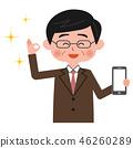 西裝與智能手機的叔叔 46260289