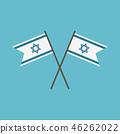 flag icon sign 46262022
