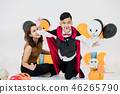 Family activity, halloween concept isolated. 46265790