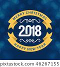 카드, 크리스마스, 성탄절 46267155