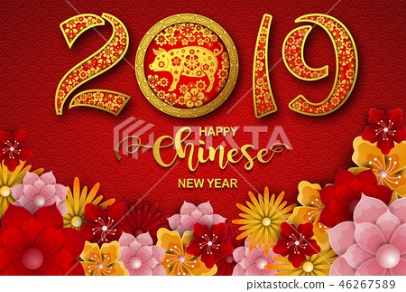 Happy Chinese New Year 2019 card. Year of the pig 46267589