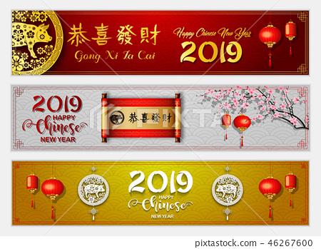Happy Chinese New Year 2019 card. Year of the pig 46267600