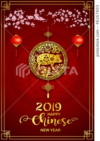 Happy Chinese New Year 2019 card. Year of the pig 46267603