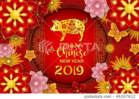 Happy Chinese New Year 2019 card. Year of the pig 46267612