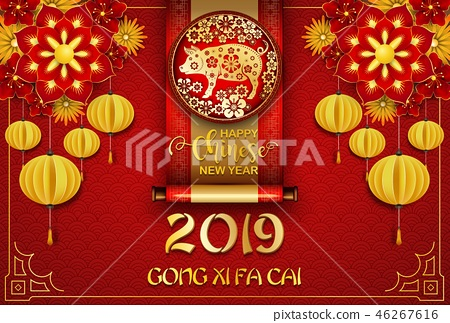 Happy Chinese New Year 2019 card. Year of the pig 46267616