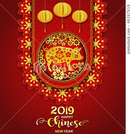 Happy Chinese New Year 2019 card. Year of the pig 46267619