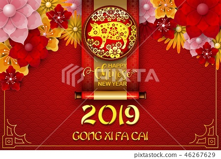 Happy Chinese New Year 2019 card. Year of the pig 46267629