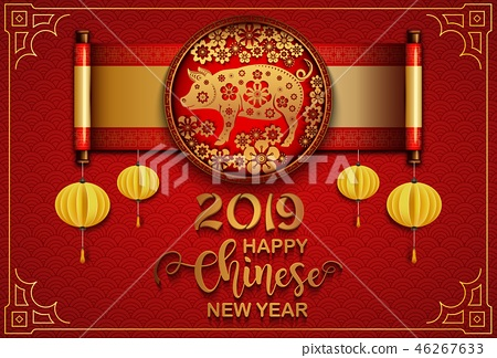 Happy Chinese New Year 2019 card. Year of the pig 46267633