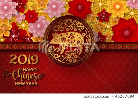 Happy Chinese New Year 2019 card. Year of the pig 46267694