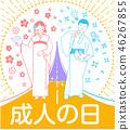 adults japan adult 46267855