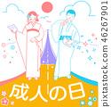 adults japan adult 46267901