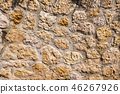 Brown Gray Orange Stone Wall - Background 46267926