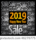 2019, christmas, happy 46270775