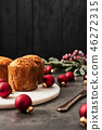 Traditional Christmas mini Panettone with raisins 46272315