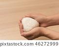 주먹밥, 쥐다, 잡다 46272999