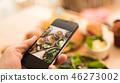 스마트폰, 스마트 폰, 사진 46273002