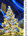 圣诞树 树 圣诞节 46273447