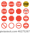 stop, vector, sign 46275267
