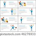 business process vector 46276933