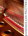 그랜드 피아노 현 46277681