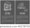Fast Food Chips and Hamburger Vector Illustration 46278759