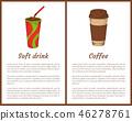 soft vector mug 46278761