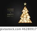 christmas tree vector 46280917