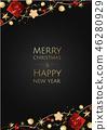 christmas, xmas, greeting 46280929