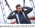 Urban man prepare to jogging in the city on morning. Staying fit concept urban. 46281840