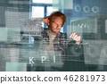 business male man 46281973