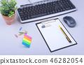 office,desk,top 46282054