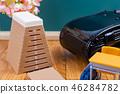 ค่าเข้าชมน้องใหม่ป. 1 รูปภาพเมษายน Spring เปิดเทอมใหม่ 46284782