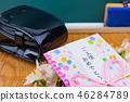 Admission Freshman First grader April Image Spring New semester 46284789