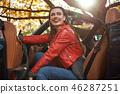 business, cabriolet, car 46287251