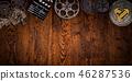 Cinema concept of vintage film reels, clapperboard and projector. 46287536