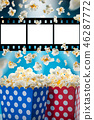 Boxes of popcorn on blue background. 46287772